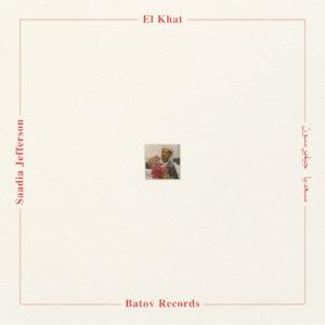 EL KHAT